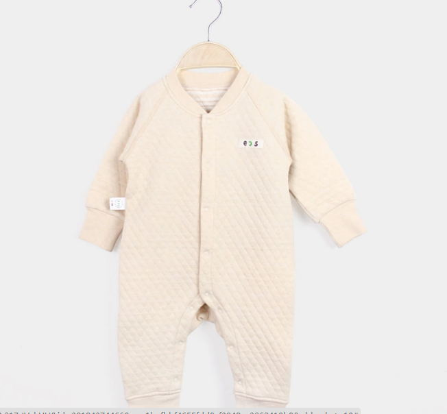 Warm Organic Cotton Baby Romper with Ocs Certification Made in China