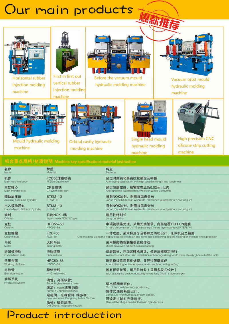 Energy Saving 30 % Double - Station Silicon Rubber 3rt Open Mould Oil Forming Machine