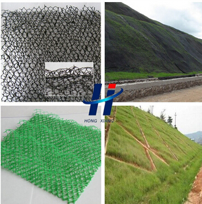 Erosion Control Geomat for Road Railway Highway Tunnel