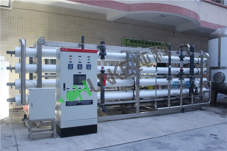 45t/H Stainless Steel RO Water Treatment Plant Manufactor
