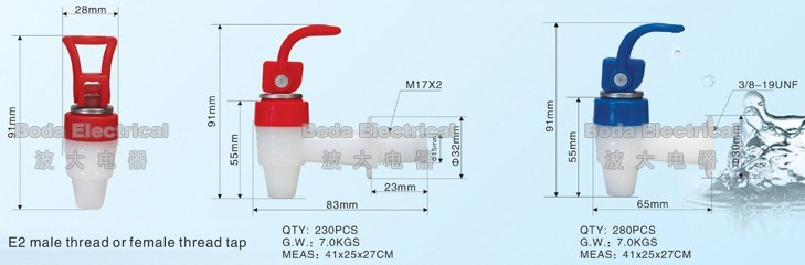 Water Tap for Water Dispenser (E2)