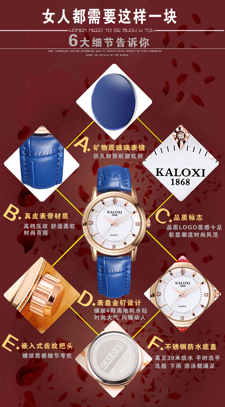 Fashion Ladies Watch with Rosegold Watch Case Colorful Leather Strap
