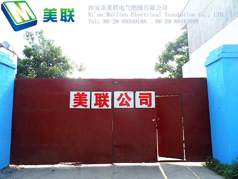 9334 Heat-Resisting Insulation Prepreg (Grade H)
