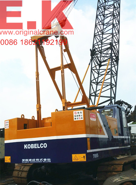 Kobelco 7055 Lattice Boom Crane 50ton Crawler Crane (7055)