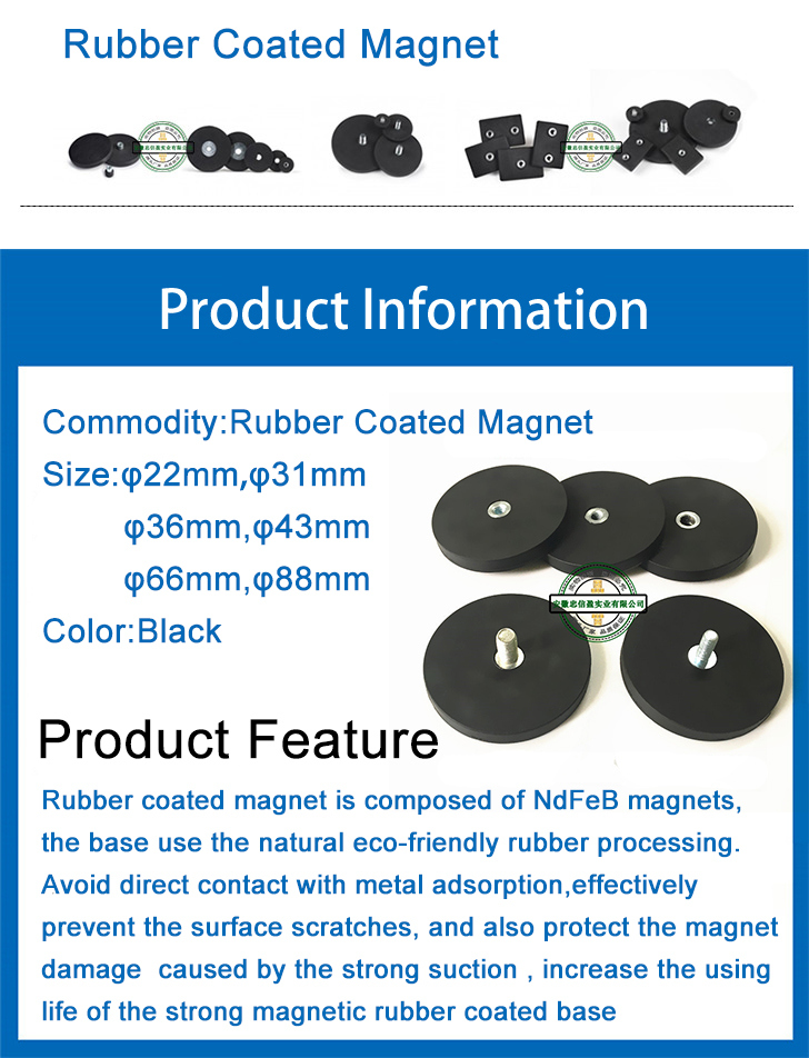 Round Rubber Magnetic Base Pot Magnet for Holding