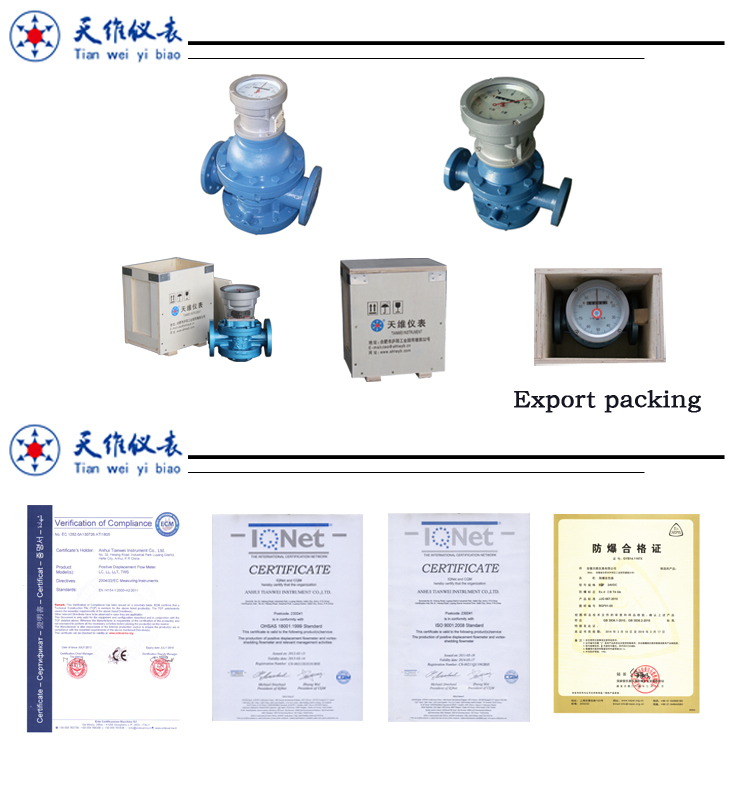 LLTW rotor engine oil flow meter for shipping industry