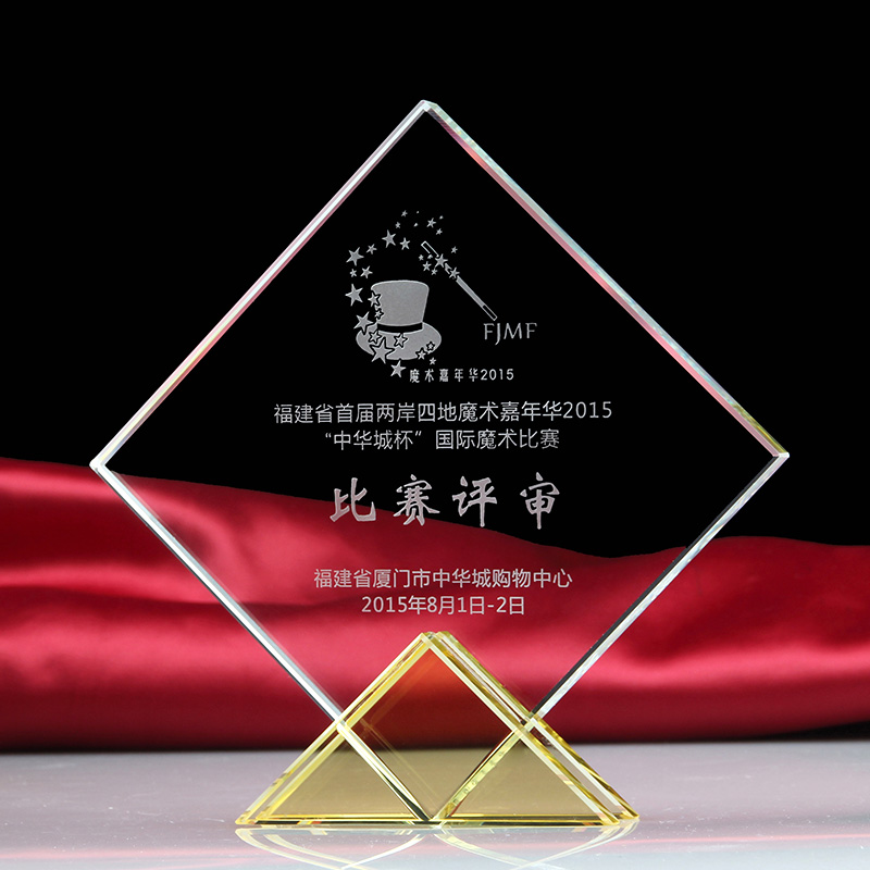 Personalized K9 Crystal Glass Awards Trophy for Business Gifts