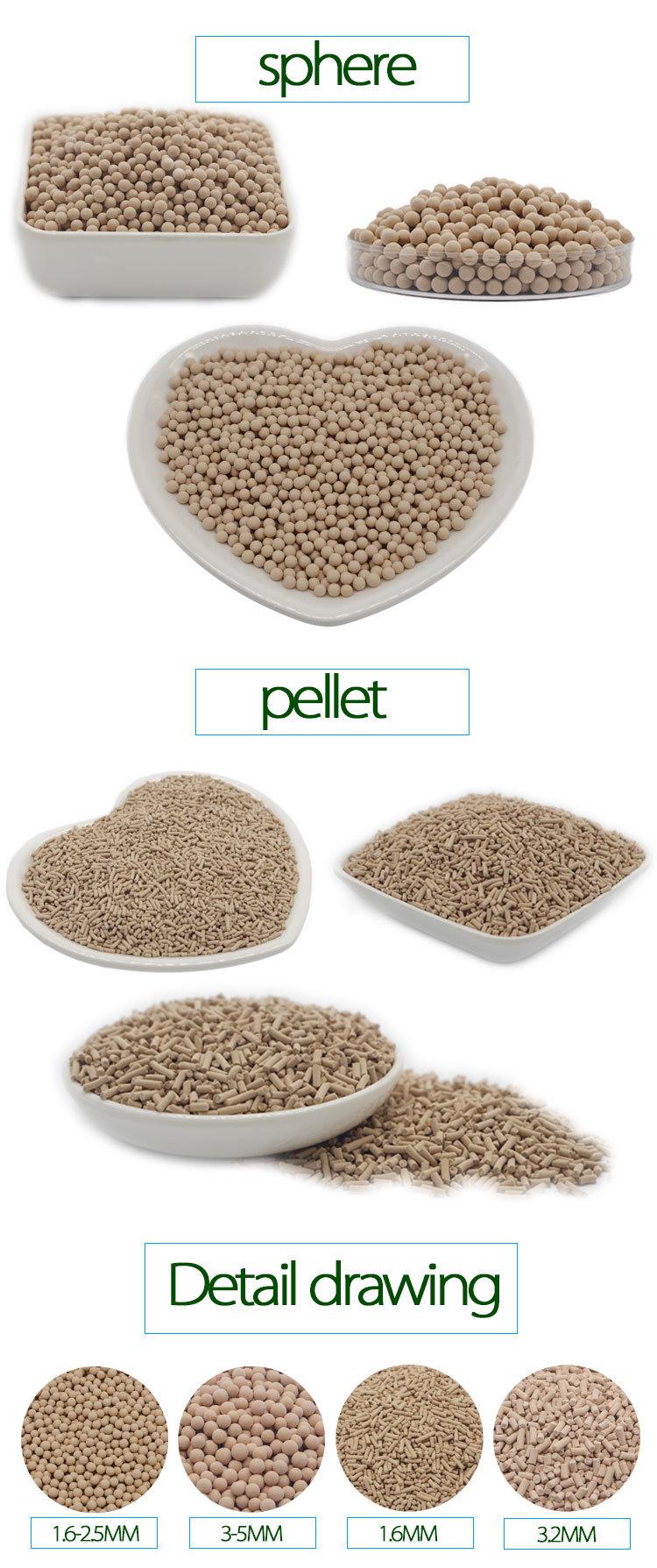 13x APG Molecular Sieve Pellets