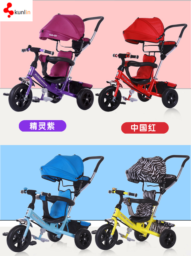 4 in 1 Full Function Lovely Kid Tricycle