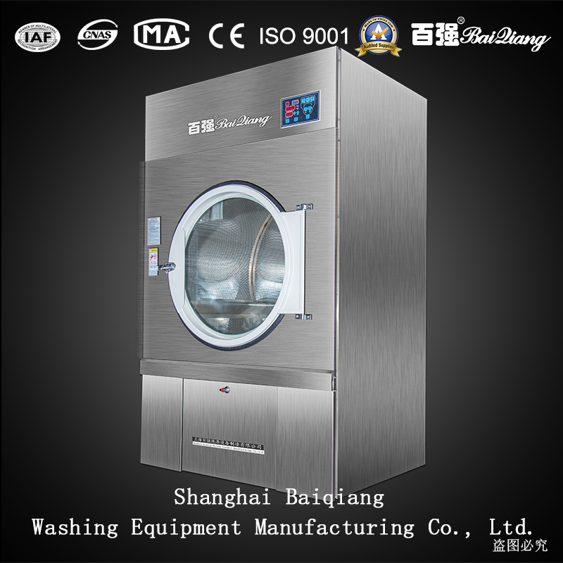 High Quality Fully-Automatic Industrial Tumble Dryer Laundry Drying Machine