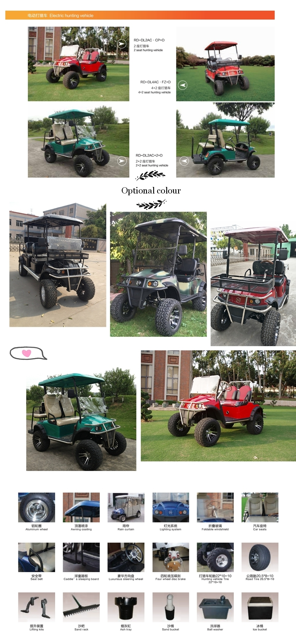 Best Quality 2+2 Passenger Electric off-Road Longer Range Hunting Vehicle for Wholesale