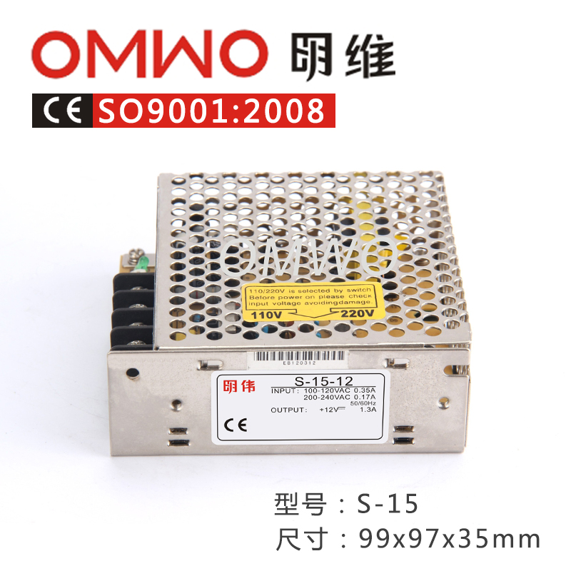 Wxe-15s-24 AC-DC Power Supply, 110V AC 24V DC Power Supply, 220V AC 24V DC Power Supply