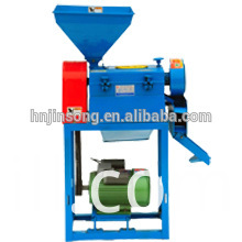 Mini Rice Mill Polish Machine