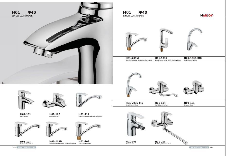 Bathroom Accessory Two Holes Brass Bathtub Shower Mixer