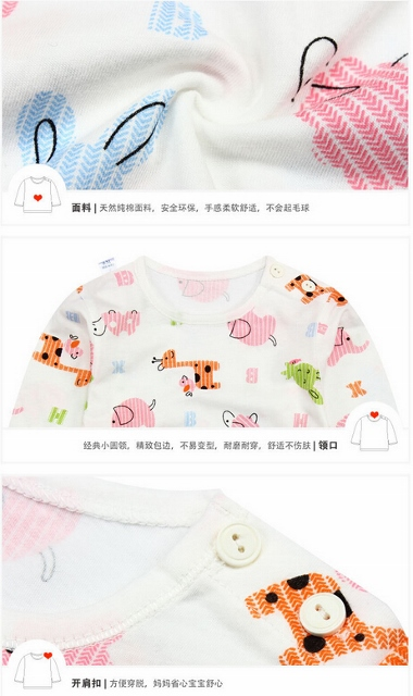 Children's Cartoon Printed Long-Sleeved Suit