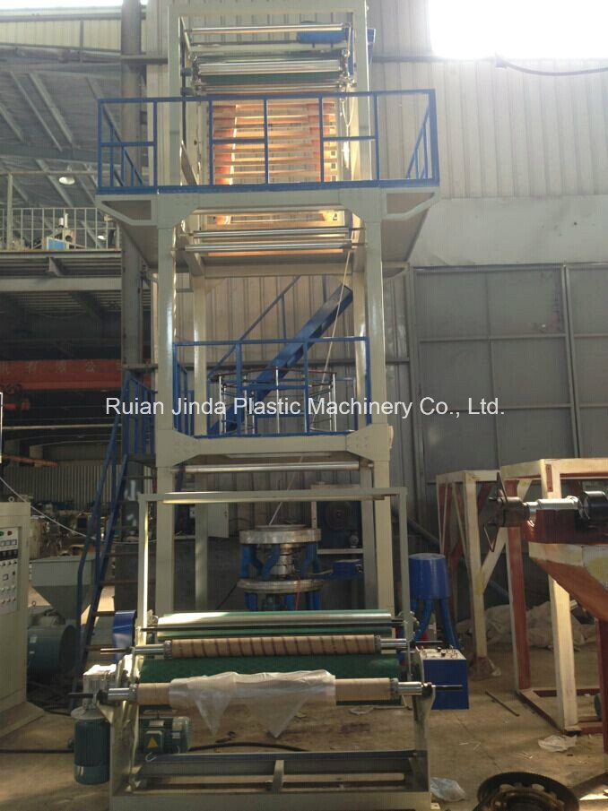 PE High Speed Blowing Film Machine