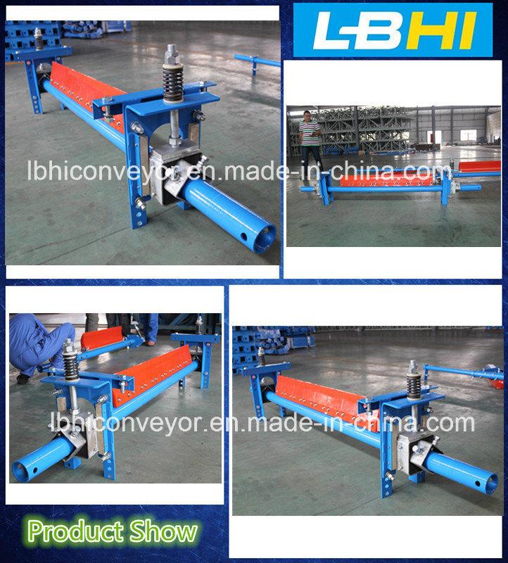 High-Performance Secondary Belt Cleaner for Belt Conveyor (QSE 140)