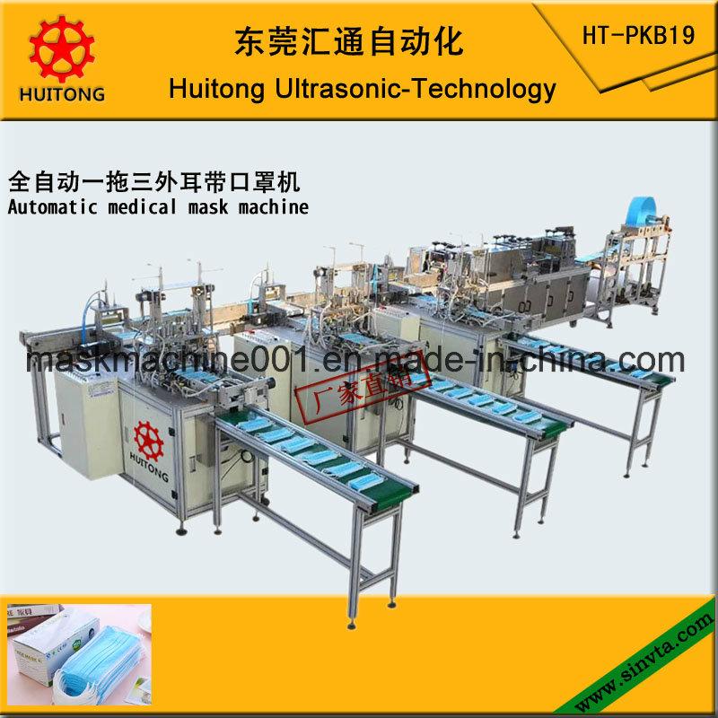 Medical Mask Making Machine Automatic of Dongguan Huitong