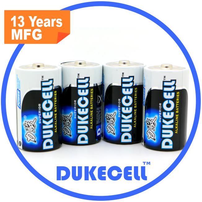 Super Alkaline Battery D Size with Aluminium Foil Jacket