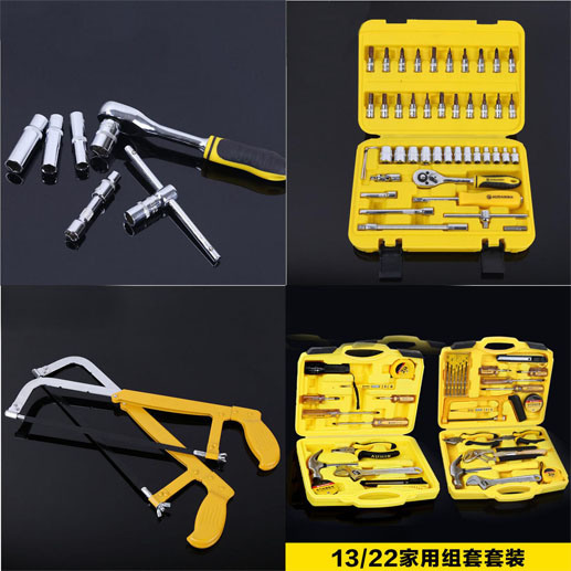 Hand Tool High Quality Multi-Function Screwdriver
