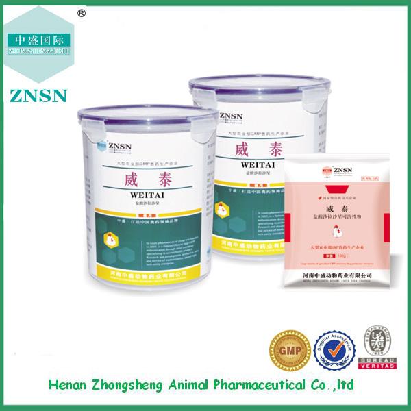 ZNSN Sarafloxacin Hydrochloride 5% Water Soluble Powder