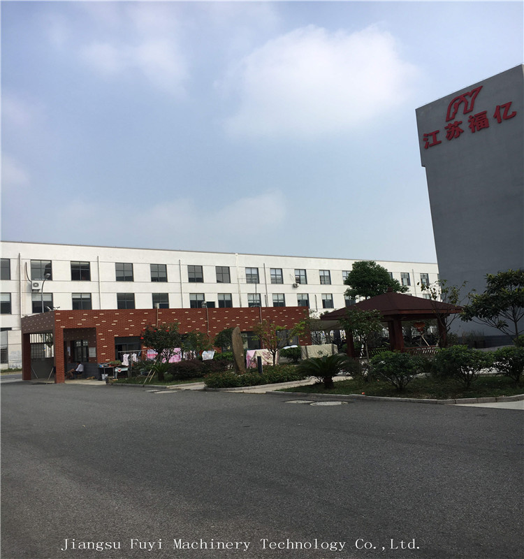 China Lowest Price Hot Sale Fertilizer Disc Granulator Machine