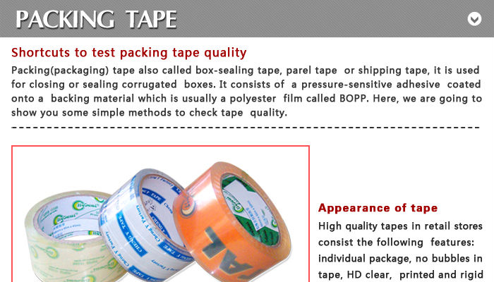 Custom Carton Sealing Tape