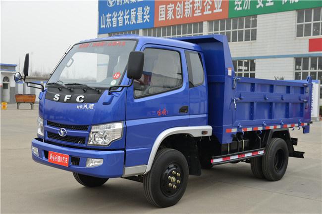 2.5 Tons Hot Sell Shifeng Lcv Lorry Mini Dumper/Tipper/RC/Light/Dump Truck
