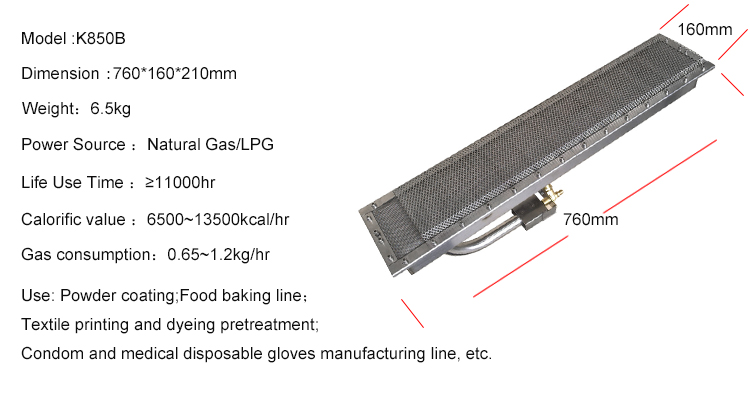 Food Processing Infrared Burner (K580)