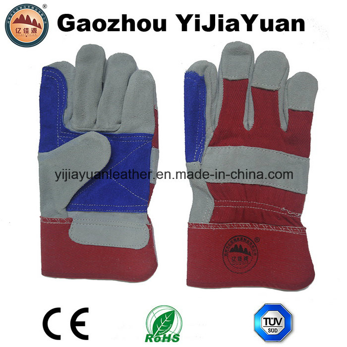 Reinforcement Palm Cow Split Leather Work Glove