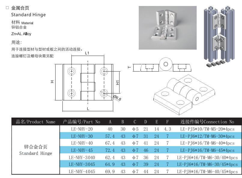 Aluminium Profile Accessories 180 Degree Concealed Door Hinge