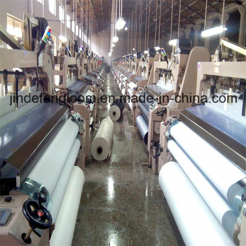 Hot Selling Electronic Polyester Fabric Weaving Loom with Double Nozzle