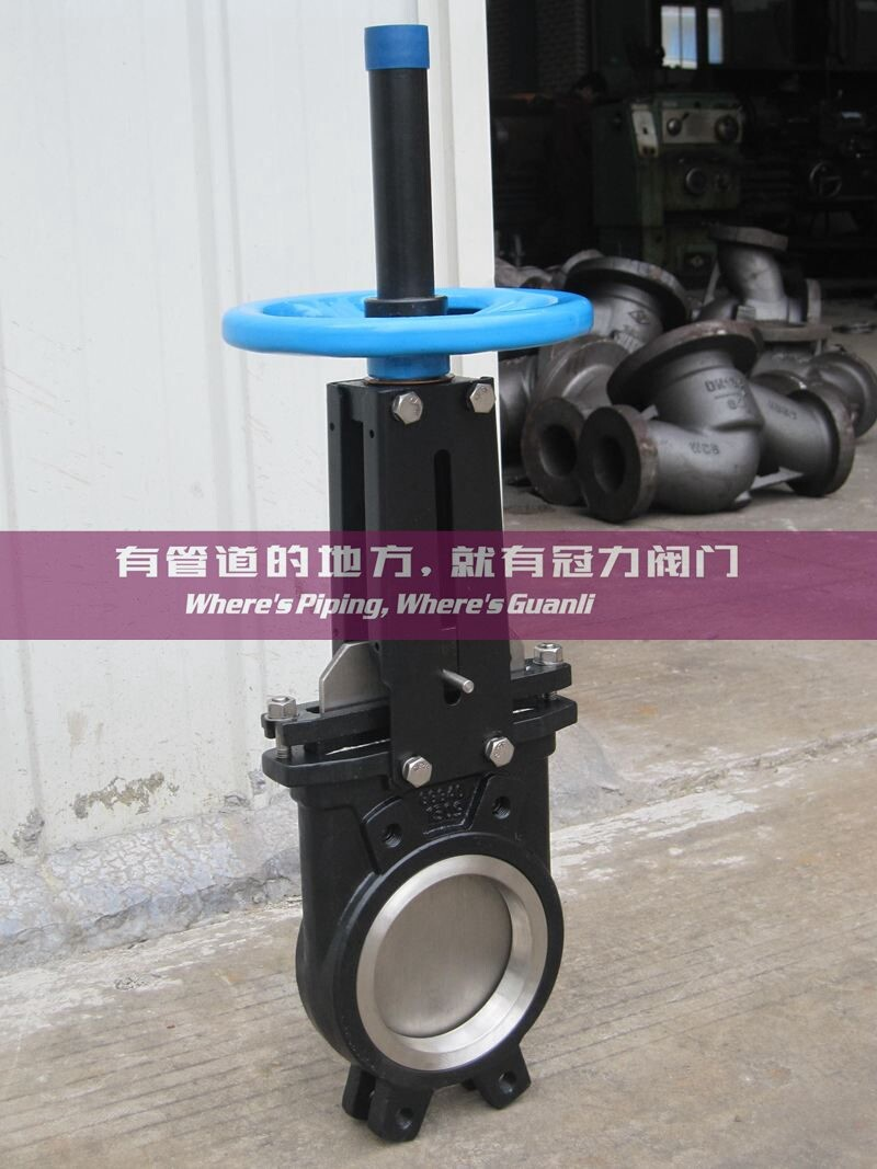 CF8 Knife Gate Valve with Ss304 V Port Deflection Cone