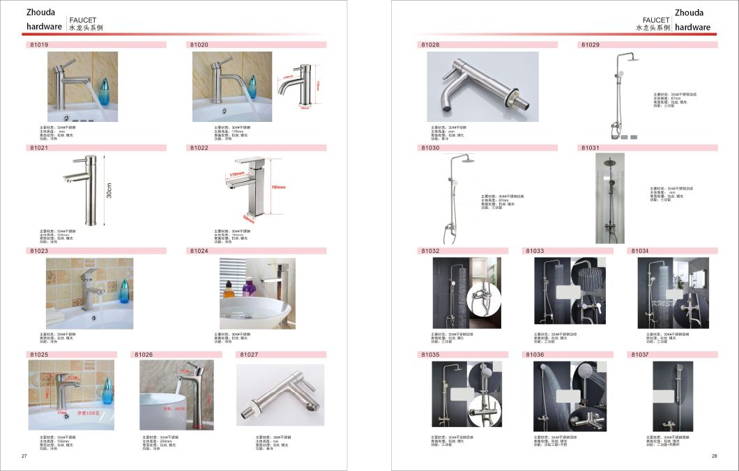 Kitchen Sink Mixer Faucets Stainless Steel One Handle Hot Cold Taps