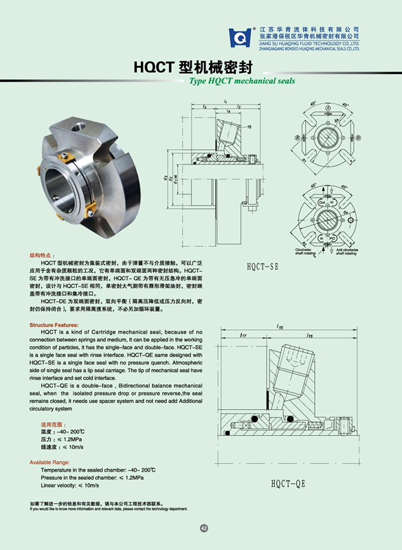 Single End and Cartridge Mechanical Seal for Agitator (HQCT)