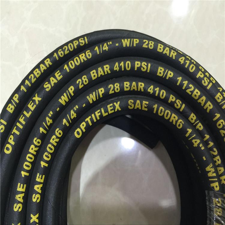 2016top Quality Manufactur Orientflex SAE 100 R6