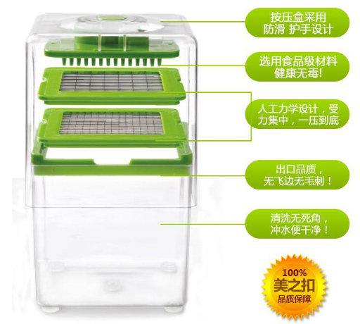 Magic Chopper Vegetable Slicer