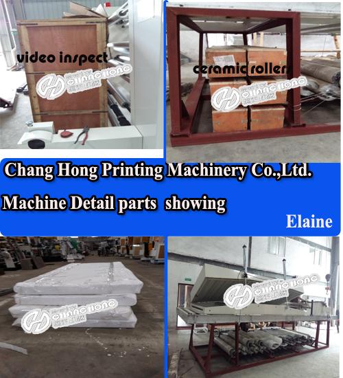 Glossy Metallic Pearl Film Printing Machine Satellite Type