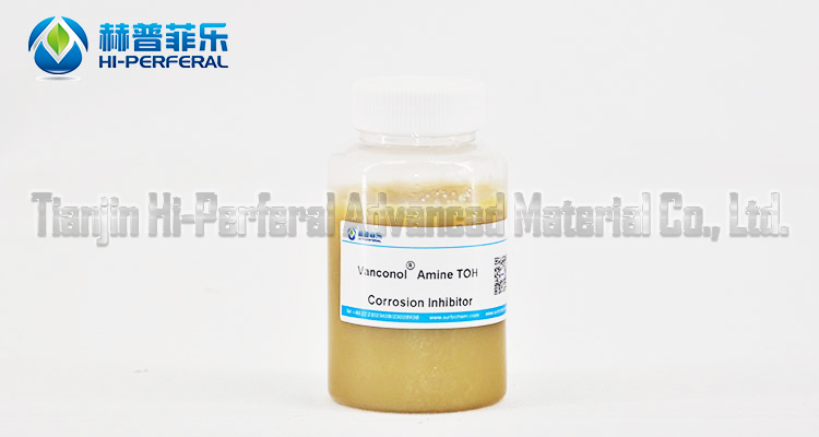 Rust Inhibitor and Corrosion Inhibitor for Iron and Steel Plant
