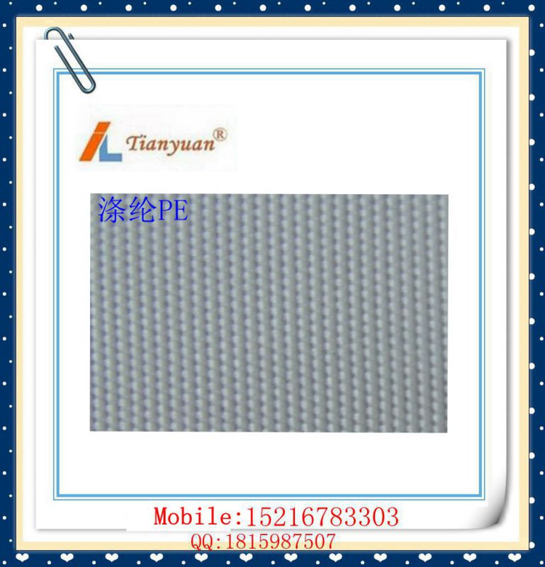 Polyester PE Filter Cloth for Waste Water Treatment