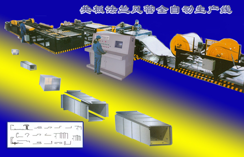 Duct Manufacture Auto-Line 5