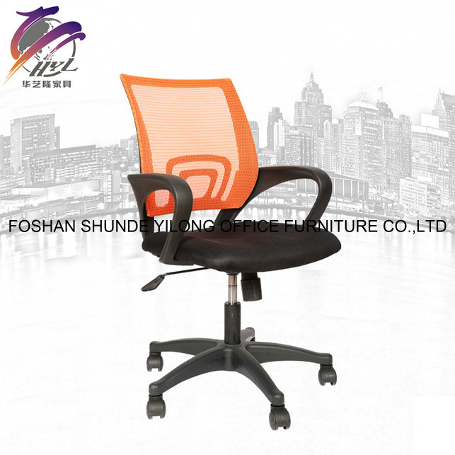 Hyl-1020 Modern Adjustable Height Computer Office Chairs/Swivel Plastic Chair