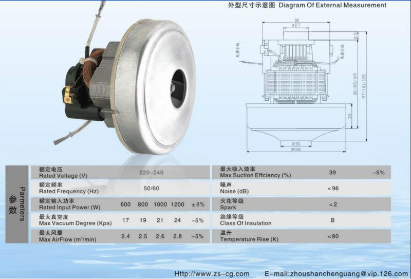 small ash vacuum cleaner motor