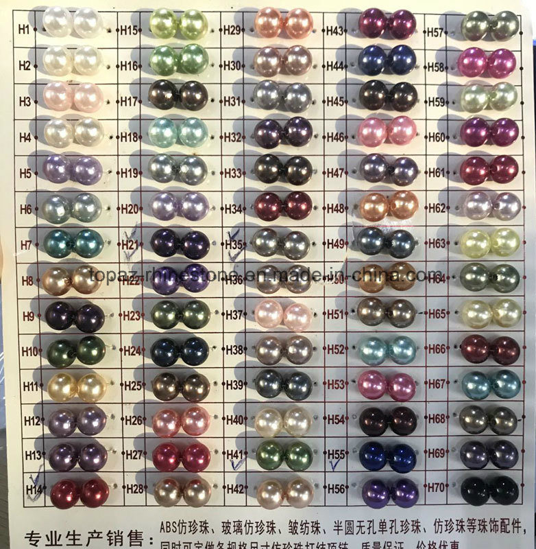 High-Bright Pearl with Nail DIY Pearl Rivet Button Korean Version of Clothing Accessories (10mm Pearl Button)