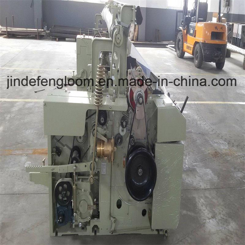 1000rpm Dobby or Cam Water Jet Weaving Machine Shuttleless Loom