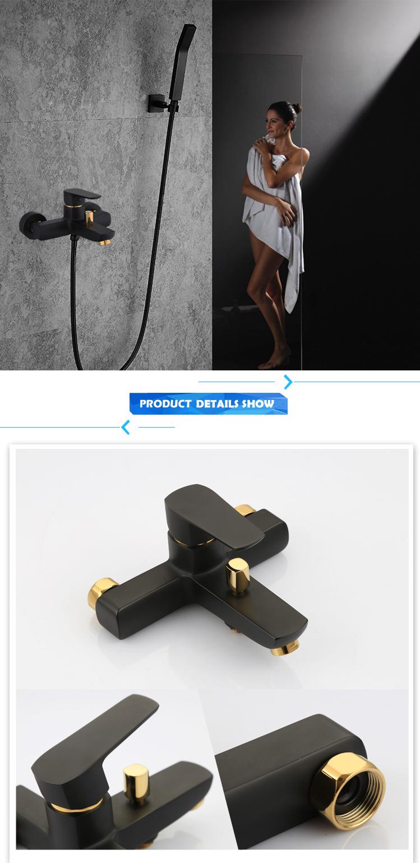 Luxury Black Shower Set Simple Design Golden Wall Mounted Shower Tap Accessories Set