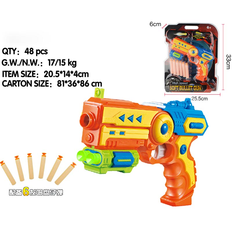 6PCS Bullet 2 Colors Speedy Soft Bullet Toy Gun