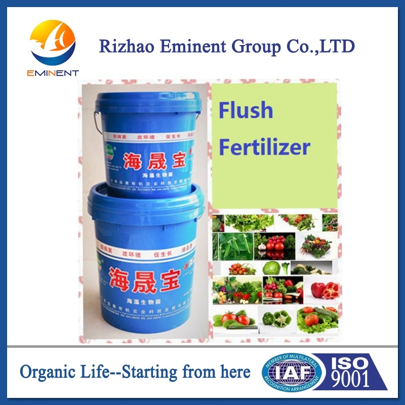 Drip Irrigation Amino Acid Liquid Fertilizer with NPK for agriculture