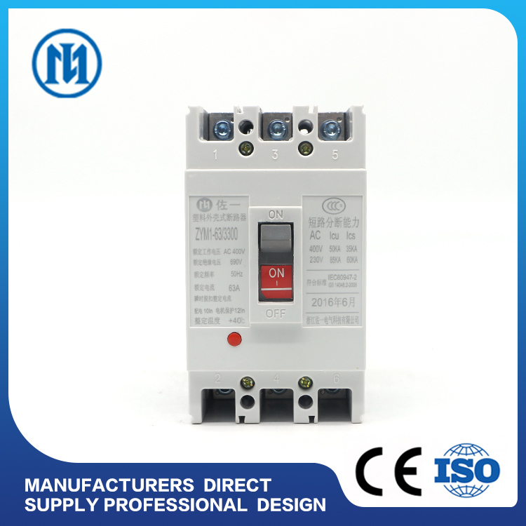 Supplier Wholesale 400/415V AC MCCB 160 AMP Moulded Case Circuit Breaker with Overload Protection