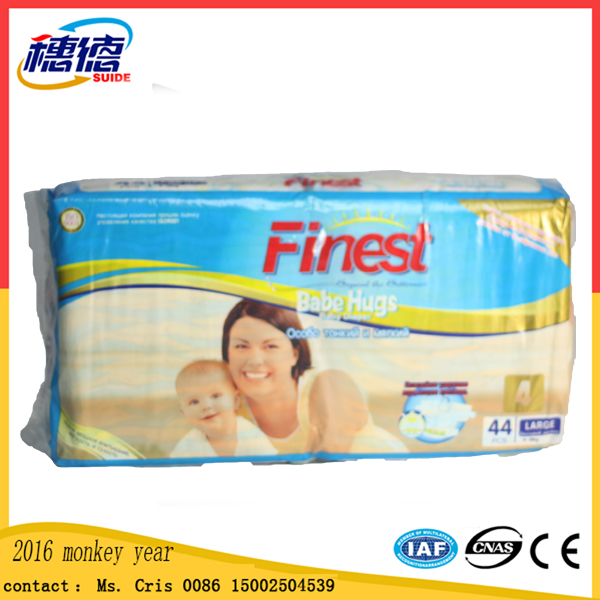 Canton Fair 2016 Adult Baby Like Diapershappy Flute Diaper Coverbabies Product